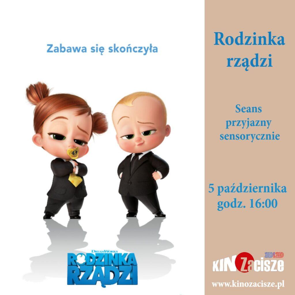 Rysunkowa postać chłopca niemowlaka i dziewczynki niemowlaka ubranych w czarne garnitury. Dziewczynka ma w ustach smoczek.
